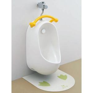 TOTO ハイドロセラ・フロアキッズ パブリックトイレ幼児用小便器下専用 フットマークあり(ぶた) AB545KD#HT* sumai-diy