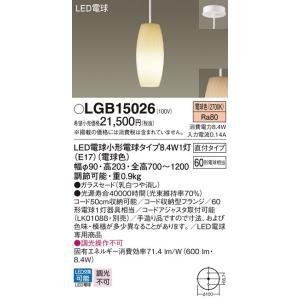 パナソニック  LED(電球色) ダイニング用ペンダント LGB16078Z|sumai-diy