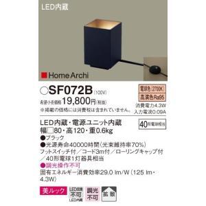パナソニック  LED(電球色) アッパーライト SF072B|sumai-diy