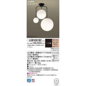 パナソニック  LED(電球色) シャンデリア LGB19321BF sumai-diy