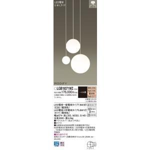 パナソニック  LED(電球色) 吹き抜け用シャンデリア LGB19371WF sumai-diy