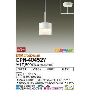 大光電機  LED ペンダント DPN-40452Y|sumai-diy