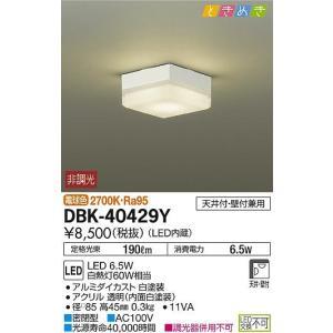 大光電機  LED ブラケット DBK-40429Y|sumai-diy