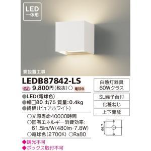 東芝 LEDブラケット  LEDB87842-LS|sumai-diy
