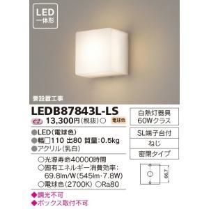 東芝 LEDブラケット  LEDB87843L-LS|sumai-diy