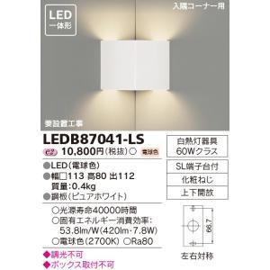 東芝 LEDブラケット コーナー用 LEDB87041-LS|sumai-diy