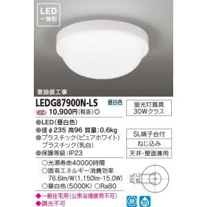 東芝 LEDキッチンライト 小形シーリングライト LEDG87900N-LS sumai-diy