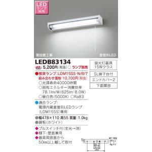 東芝 LEDキッチンライト 流し元灯(ランプ別売) LEDB83134 sumai-diy