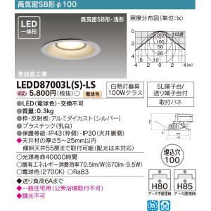 東芝 LEDアウトドア・軒下用ダウンライト Φ100 LEDD87003L(S)-LS sumai-diy