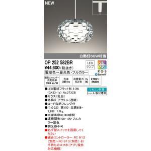オーデリック LEDランプ ペンダント OP252582BR|sumai-diy