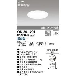 オーデリック LED一体型 バスルームライト OD361201|sumai-diy
