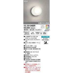 オーデリック LEDランプ バスルームライト OG254846BR|sumai-diy