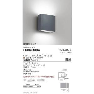 遠藤照明 ブラケットライト LEDユニット付 電球色タイプ ERB6043HA sumai-diy