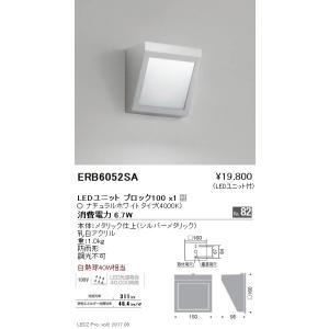 遠藤照明 ブラケットライト LEDユニット付 ナチュラルホワイトタイプ ERB6052SA sumai-diy