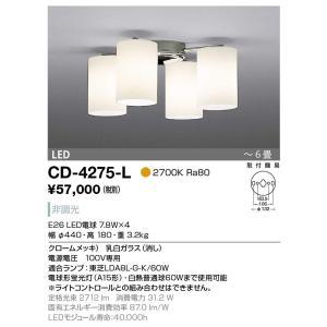 山田照明 シャンデリア 電球色 非調光 〜6畳 CD-4275-L sumai-diy