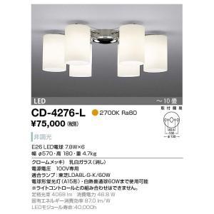 山田照明 シャンデリア 電球色 非調光 〜10畳 CD-4276-L sumai-diy