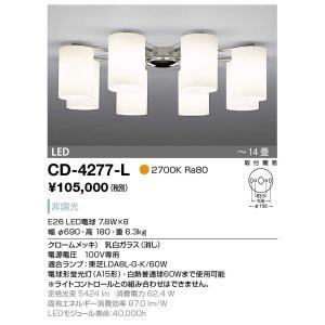 山田照明 シャンデリア 電球色 非調光 〜14畳 CD-4277-L sumai-diy