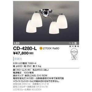 山田照明 シャンデリア 電球色 非調光 〜6畳 CD-4280-L sumai-diy