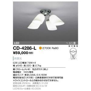 山田照明 シャンデリア 電球色 非調光 〜4.5畳 CD-4286-L sumai-diy