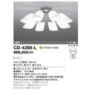 山田照明 シャンデリア 電球色 非調光 〜12畳 CD-4288-L sumai-diy