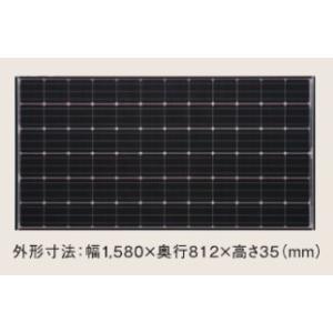 パナソニック 住宅用 太陽電池モジュール HIT P252αPlus PS工法用【受注生産品】 VBHN252WJ01 sumai-diy
