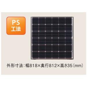 パナソニック 住宅用 太陽電池モジュール HIT P120αPlus PS工法用 VBHN120WJ01 sumai-diy