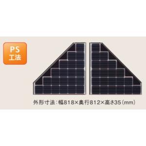 パナソニック 住宅用 太陽電池モジュール HIT P70αPlus PS工法用 VBHN070WJ01L.VBHN070WJ01R sumai-diy