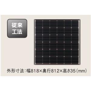 パナソニック 住宅用 太陽電池モジュール HIT 120αPlus 従来工法用 VBHN120SJ44 sumai-diy