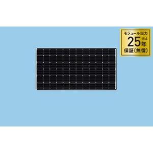 パナソニック 太陽電池モジュール HIT 243LP 標準タイプ 【受注生産品】 VBHN243SJ56 sumai-diy