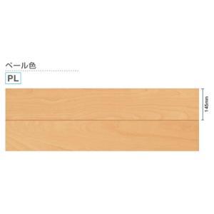 ウッドワン 遮音フローリング グランドフローリングL-45(サクラ(カバノキ)/ペール色) FJ1603-PL|sumai-diy