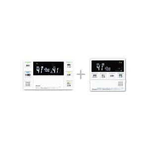 リンナイ マイクロ気泡浴 美・白湯ユニット専用リモコン MBC-MB220VC(A)|sumai-diy