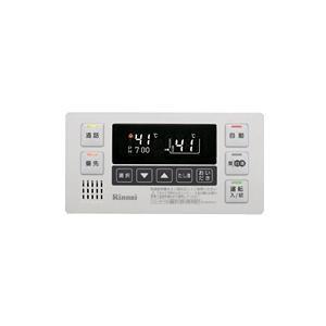 リンナイ マイクロ気泡浴 美・白湯ユニット専用リモコン BC-MB100VC(A)-C|sumai-diy
