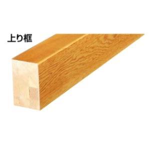 ウッドワン 一般住宅用和風床材(縁甲板)フロング《松シリーズ》 WHF松(マツ科米マツ単板)上り框 150タイプ 長さ2950mm AS2255 sumai-diy