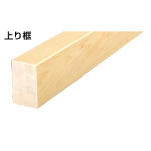 ウッドワン 一般住宅用和風床材(縁甲板)フロング《桧シリーズ》 桧 上り框 150タイプ 長さ3950mm 【受注生産品】 AS2556 sumai-diy