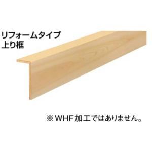 ウッドワン 一般住宅用和風床材(縁甲板)フロング《桧シリーズ》 桧 上り框 リフォームタイプ 長さ2900mm 【受注生産品】 AJ2034 sumai-diy