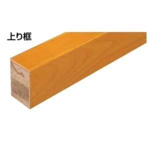 ウッドワン 一般住宅用和風床材(縁甲板)フロング《欅シリーズ》 銘木欅 上り框 180タイプ 長さ2950mm 【受注生産品】 AS3285 sumai-diy