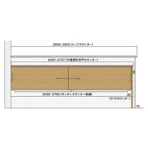 住友林業クレスト ハッピー収納 キッチンカウンター収納 片壁納まり 幅2700mm PLAN1 SBKH1K**-270R|sumai-diy