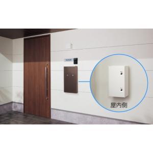 Panasonic  戸建住宅用宅配ポスト コンボ-イント CTNR5911R/RTB〜LMA sumai-diy