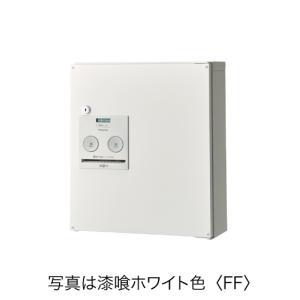 Panasonic  戸建住宅用宅配ポスト コンボ コンパクトタイプ 右開き CTNR4040R/TB〜MA sumai-diy