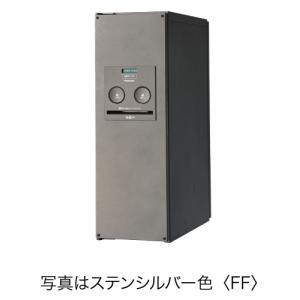 Panasonic  戸建住宅用宅配ポスト コンボ スリムタイプ(後出し) 右開き CTNR4011R/TB〜MA sumai-diy