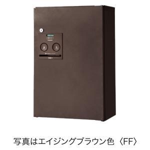 Panasonic  戸建住宅用宅配ポスト コンボ ハーフタイプ 右開き CTNR4030R/TB〜MA sumai-diy