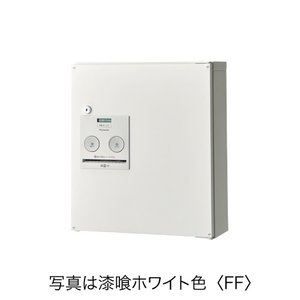 Panasonic  戸建住宅用宅配ポスト コンボ コンパクトタイプ 左開き CTNR4040L/TB〜MA sumai-diy