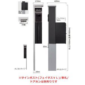 Panasonic  アーキフレームALタイプ LED表札灯付 XCTPR171LCS|sumai-diy