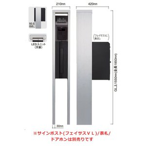 Panasonic  アーキフレームBタイプ LED表札灯付 XCTPR172CS|sumai-diy