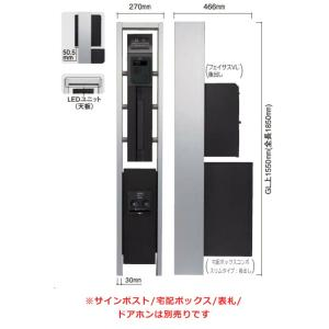Panasonic  アーキフレームCタイプ LED表札灯付 XCTPR173CS|sumai-diy