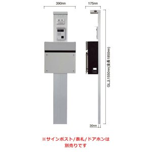 Panasonic  アーキフレームDタイプ LED表札灯付 XCTPR174CS|sumai-diy