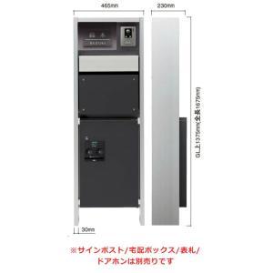 Panasonic  アーキフレームFタイプ LED表札灯付 XCTPR176CS|sumai-diy