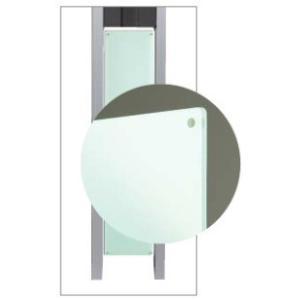 Panasonic  アーキフレームBタイプ用下部化粧パネル(ガラス調(プラスチック製)) CTPR17202|sumai-diy