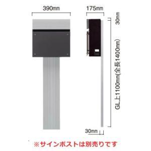 Panasonic  アーキフレームHタイプ CTPR178CS|sumai-diy