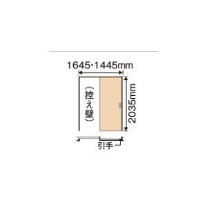 パナソニック ベリティス 内装ドア PA型 上吊り引き戸 枠納まり 1間 片引き 155mmタイプ L勝手 XMJE1PADNU1L7U1/UY〜PY|sumai-diy